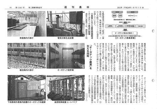 ファーマーズマーケット日記-02
