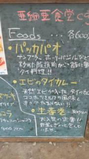 chouchouのHAPPY LIFE!-20121118101542.jpg