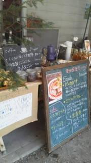 chouchouのHAPPY LIFE!-20121118101413.jpg