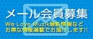 MIXCD,MIXDVD専門店 We Love Muzik
