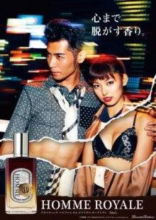 $橘ゆりかオフィシャルブログ「ちょっとたちばなし」Powered by Ameba