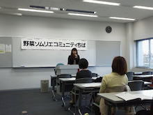 野菜ソムリエコミュニティちばのブログ-伊藤さん