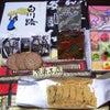 思い出残る京土産の画像