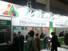 $秩父のお百笑さんsonminのブログ-2012-11-15 14.10.29.jpg