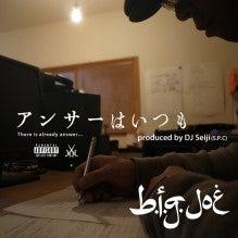 B.I.G. JOE オフィシャルブログ Powered by Ameba