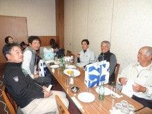 ハイ!こちら みすみ歯科クリニック 井戸端会議場-ゴルフ5