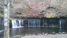 $みつとみななえの品川健康体操-白糸の滝