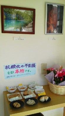 陶板浴のぞみのブログ-P1000376.jpg