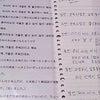 韓国語 中級文法 ヌンデヨ♪ 間接わほ~(^_^)の画像