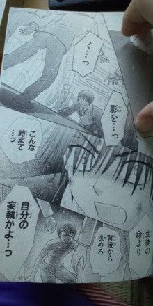 学園アリス 28巻 Takimikiayatakaさんのブログ