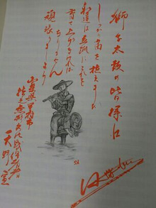 やまと獅子太鼓公式ブログ-1353465476668.jpg