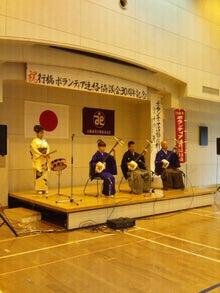うたと笑いのマスター♪瓦川 ユミのブログ-DSC_0347.JPG