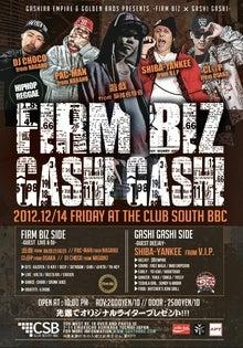 $Club South BBC OFFICIAL BLOG