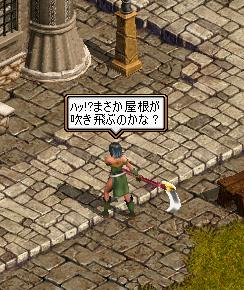 ヘボ剣士の逸楽-25