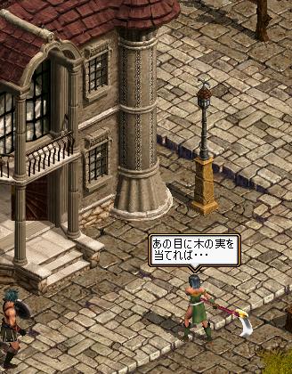 ヘボ剣士の逸楽-16
