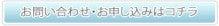 $愛知県尾張旭市ベビーマッサージ教室 「Pure」  ベビマ&育児のほほんブログ