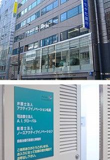 $北海道札幌市中央区の税理士日記 ~ 北のサクセス・ストーリー ~-大手町ビル内外画像