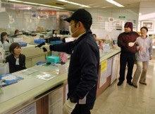 愛知県、豊川信用金庫で立てこも...