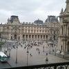 パリ~ルーブル美術館(その1)の画像