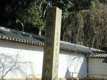 赤と黒-醍醐寺入り口