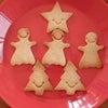Happy Xmas cookies かわいいあのこへの画像