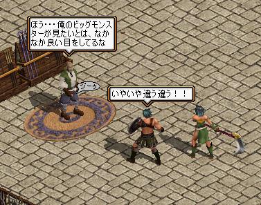 ヘボ剣士の逸楽-28