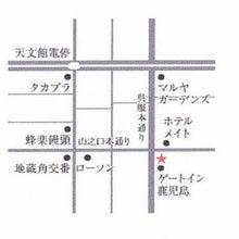 ACCESSORY SHOP[eze]エズ
