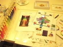 神戸からの風 ~Shall we color ?~
