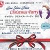 日本動物虐待防止協会 チャリティ、 デヴィ夫人と過ごす Xmas Party ♪の画像