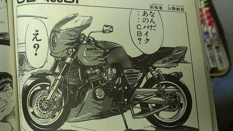 組 バイク 純愛 湘南
