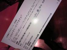 タンタンの冒険-DSC_0140.JPG