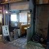 絶品!! 天丼の店 大阪ミナミ / 500円天丼 大阪の画像