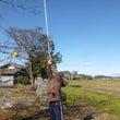 水戸の畑・柿落し