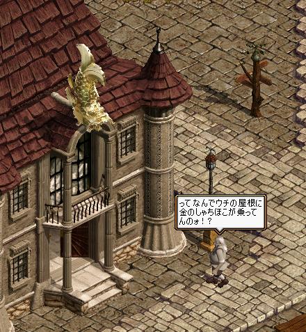 ヘボ剣士の逸楽-44