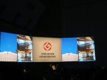 夢のリフォーム・デザインリフォームはワークセブンのブログ