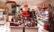 男児・女児玩具の銀座博品館おもちゃブログ-クリスマス関連