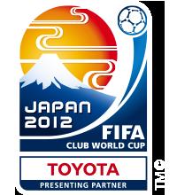クラブワールドカップ 横浜国際競技場