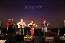 横須賀ブルーグラスフェスティバル