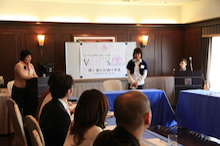 女磨きの女子会☆江の島マーメイド貝 公式ブログ