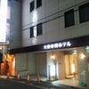 大阪帝国ホテル / 大阪らしい!?ホテルの画像