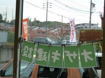 オザキさんのブログ