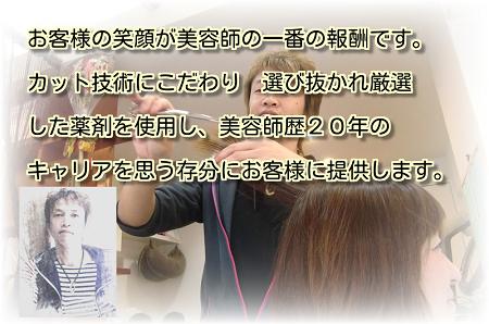 $堺市の美容室ブルーエアーのブログ(堺駅・堺東駅 美容院blue air)