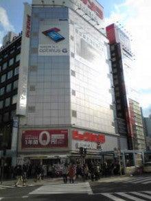 ビックカメラ 新宿 東口 駅前 店