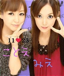 えびChan日記                                                                  -second impact--image.jpg