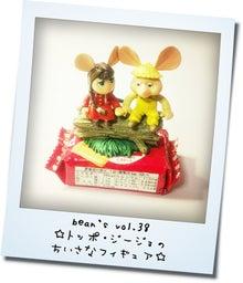 キャラクターデザインとFAV☆Chocobanditz blog-bean's vol.38