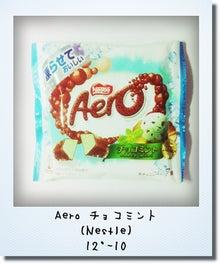キャラクターデザインとFAV☆Chocobanditz blog-Aero チョコミント(Nestle)
