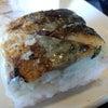 焼きさば寿司の画像