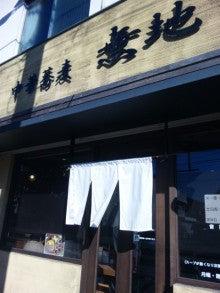 銀座Bar ZEPマスターの独り言-DVC00354.jpg