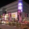 夜ノ森の桜 光で再現の画像