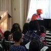 関西ピアノ芸術連盟の講演会講師行ってきました。の画像